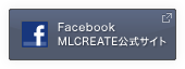 Facebook MLCREATE公式サイト